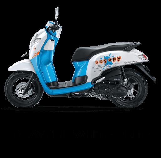 warna-honda-scoopy-2017